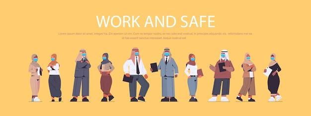 Uomini d'affari arabi che indossano maschere protettive per prevenire la pandemia di coronavirus colleghi arabi che stanno insieme a figura intera copia spazio illustrazione