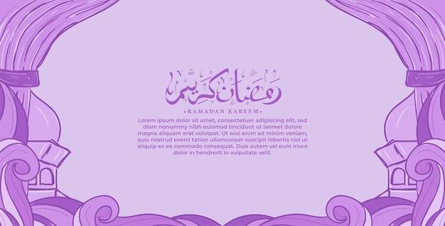Calligrafia araba ramadan kareem biglietto di auguri con illustrazione disegnata a mano di ornamento islamico