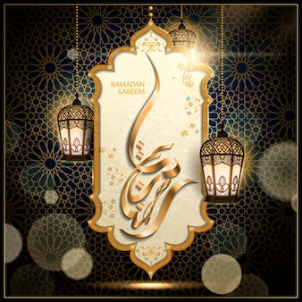 Calligrafia araba per ramadan kareem su decorazione bianca conchiglia, con lanterne e luci sfocate
