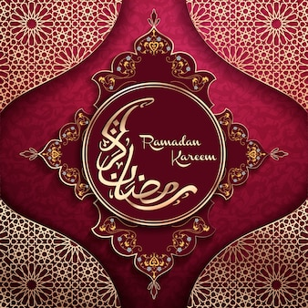 Calligrafia araba per ramadan kareem con motivi colorati a intarsio, sfondo rosso