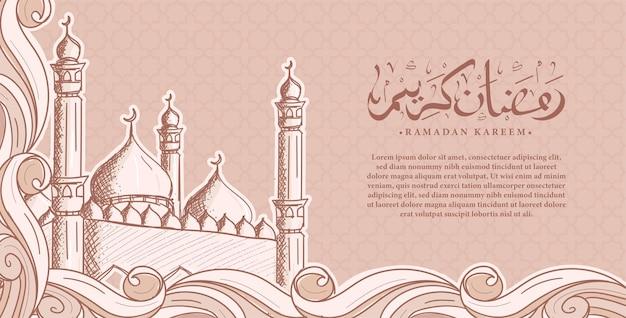 Calligrafia araba ramadan kareem con illustrazione islamica disegnata a mano