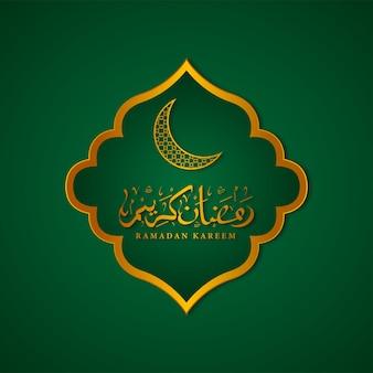Calligrafia araba ramadan kareem con ornamenti islamici in colore oro
