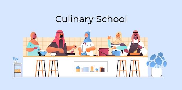 Chef arabi che preparano piatti gente araba che cucina cibo concetto di scuola culinaria cucina interna ritratto orizzontale illustrazione