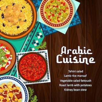 Copertura del menu di cucina araba