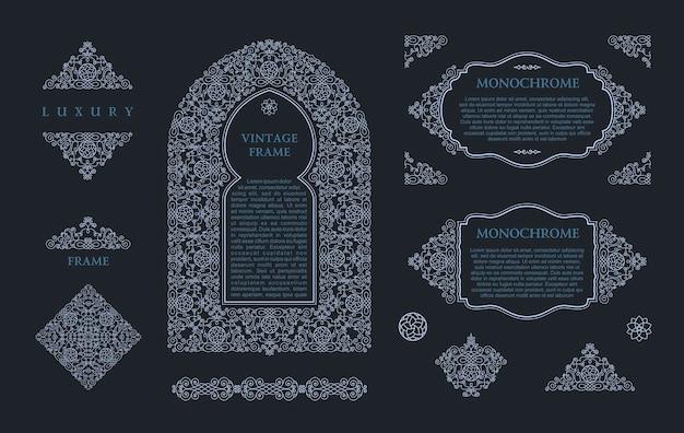 Cornici arabe ed elementi ed emblemi di contorno di design monocromatico