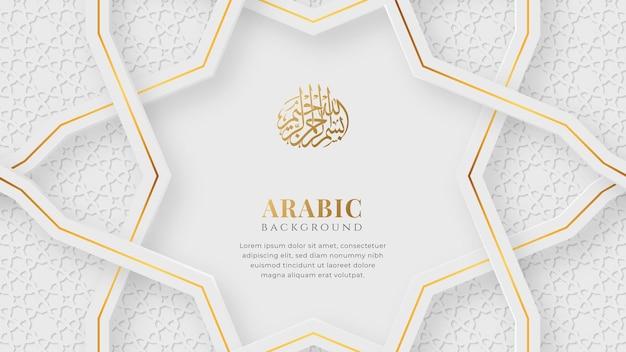 Sfondo elegante islamico arabo Vettore Premium