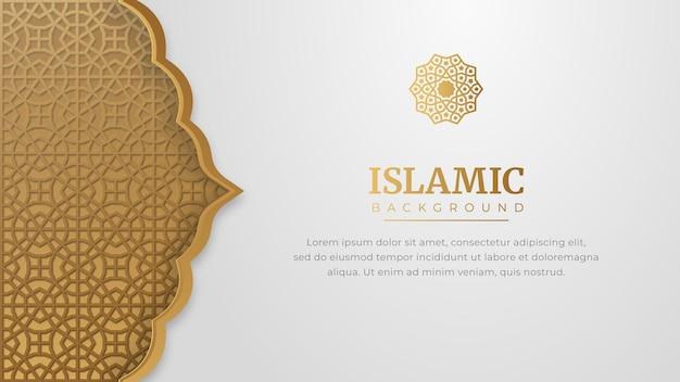 Bandiera elegante islamica araba