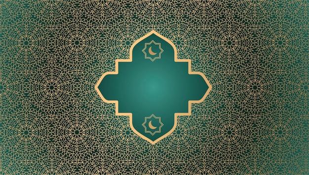 Sfondo ornamentale di lusso dorato elegante islamico arabo cartolina d'auguri di ornamento arabo d'oro