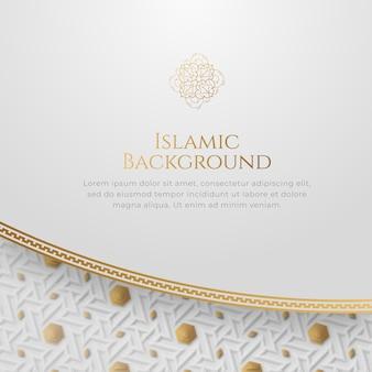 Arabo islamico elegante bianco dorato lusso cornice astratta arabesque ornamento sfondo