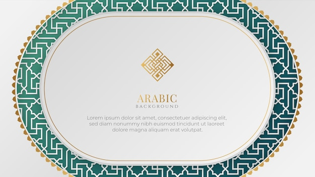 Sfondo di ornamento di lusso bianco e dorato elegante islamico arabo con motivo arabo ornamento decorativo