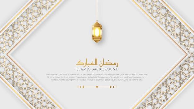 Bandiera ornamentale di lusso bianca e dorata elegante islamica araba