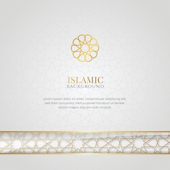 Priorità bassa dell'ornamento del bordo di lusso bianco elegante islamico arabo