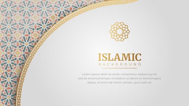 Sfondo di ornamento cornice di lusso bianco elegante islamico arabo