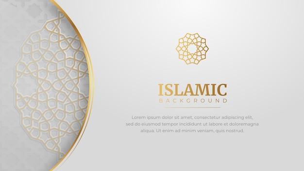 Priorità bassa dell'ornamento del telaio di lusso bianco elegante islamico arabo