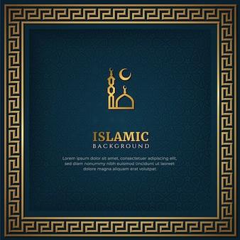 Sfondo di ornamento cornice di lusso islamico arabo