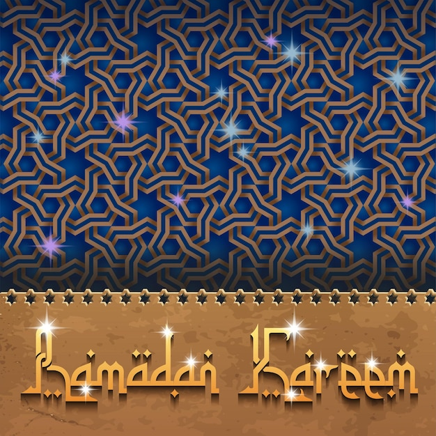 Ornamento islamico arabo, biglietti di auguri per la celebrazione del ramadan kareem Vettore Premium