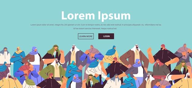 Le persone arabe affollano uomini arabi donne in piedi insieme personaggi dei cartoni animati ritratti orizzontale copia spazio illustrazione vettoriale