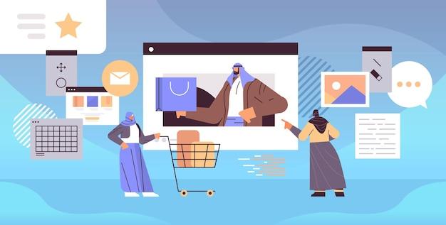Persone arabe che utilizzano l'applicazione per lo shopping online uomini arabi donne che acquistano e ordinano prodotti illustrazione vettoriale a figura intera orizzontale