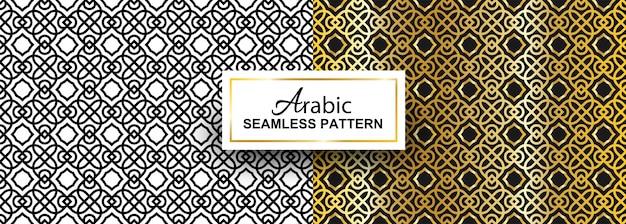 Modello arabo senza soluzione di continuità ornamento musulmano geometrico