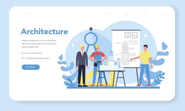 Banner web di architettura o pagina di destinazione. idea di progetto di costruzione e lavori di costruzione. schema di casa, industria dell'ingegnere. attività di società di costruzioni.