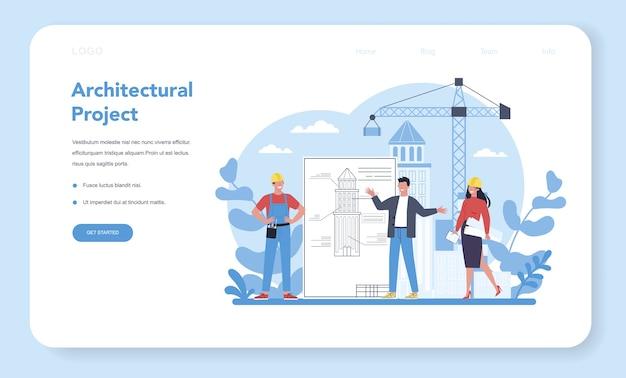 Banner web di architettura o pagina di destinazione.