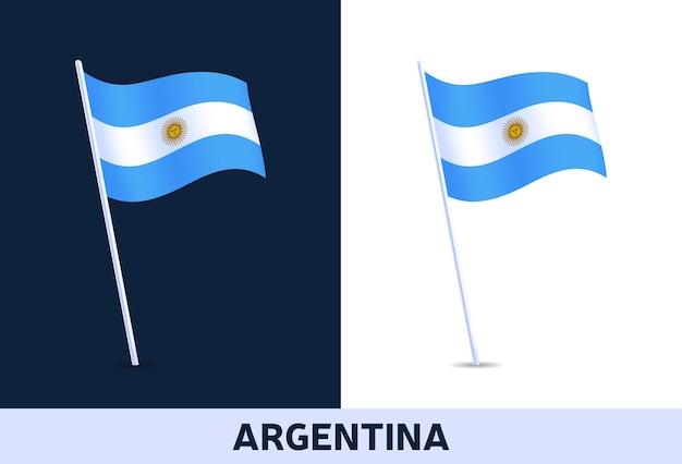 Bandiera dell'argentina. sventolando la bandiera nazionale dell'italia isolato su sfondo bianco e scuro. colori ufficiali e proporzione della bandiera. illustrazione.
