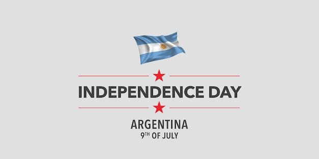 Argentina felice giorno dell'indipendenza banner illustrazione festa argentina 9 luglio elemento di design con sventolando bandiera
