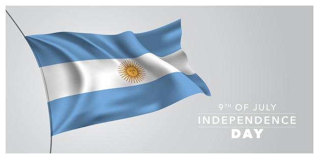 Illustrazione orizzontale di vettore dell'insegna della cartolina d'auguri del giorno dell'indipendenza felice dell'argentina