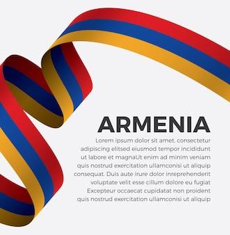 Illustrazione vettoriale di bandiera del nastro dell'armenia su uno sfondo bianco vettore premium