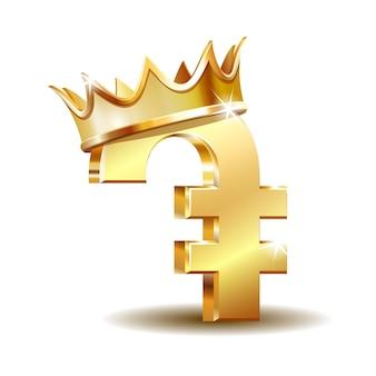 Simbolo di valuta del dram armeno, segno di denaro d'oro con corona d'oro. concetto di investimento, marketing o risparmio. potere, lusso e ricchezza. illustrazione vettoriale isolato su sfondo bianco