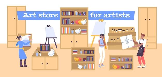 Illustrazione del negozio d'arte con prodotti per disegnare e dipingere piatti