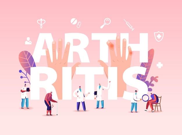 Concetto di malattia di artrite. persone con articolazioni malate che visitano i caratteri dei medici all'ospedale o alla clinica di reumatologia.