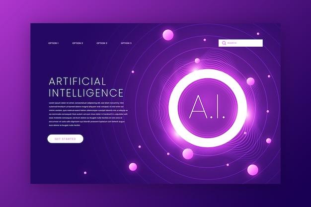 Pagina di destinazione dell'intelligenza artificiale Vettore Premium