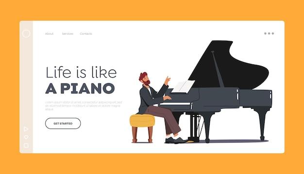 Artista che si esibisce sul modello della pagina di destinazione della scena. personaggio pianista in costume da concerto che suona la composizione musicale al pianoforte a coda per l'orchestra sinfonica o l'opera sul palco. fumetto illustrazione vettoriale