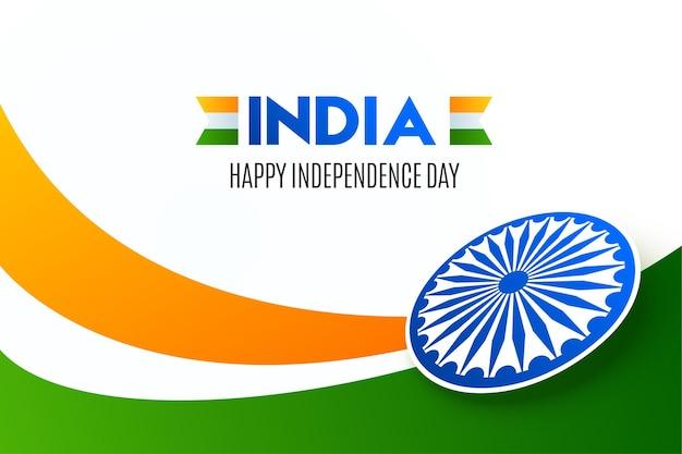 Ruota di ashoka sul nastro tricolore nazionale per il 15 agosto, celebrazione del giorno dell'indipendenza indiana felice.