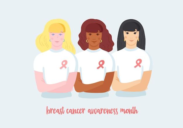 Donne asiatiche, afroamericane e caucasiche in maglietta bianca con nastro rosa sul petto, mani incrociate, in piedi combattenti di supporto.