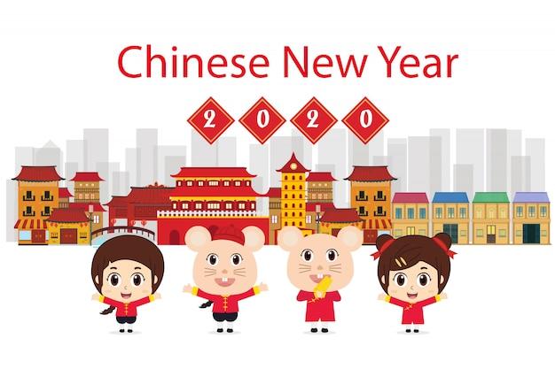 Costume tradizionale della famiglia asiatica. illustrazione media di felice anno nuovo