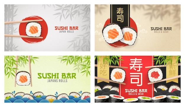 Set di banner cibo asiatico