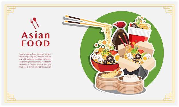 Cibo asiatico, zuppa di noodle, scatola da asporto, ramen giapponese su una ciotola,