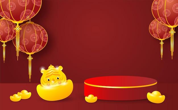 Podio di esposizione di prodotti a tema asiatico con sfondo di illustrazione di tigre d'oro