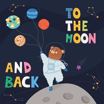 Orso astronauta in tuta spaziale che salta sulla luna tenendo palloncini di pianeti