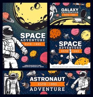 Astronauta avventura spaziale, cosmonauta nelle bandiere di vettore retrò spazio esterno