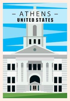 Atene, poster retrò della città americana.