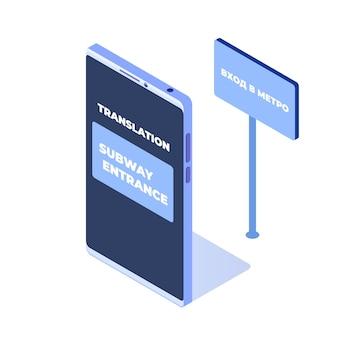 Concetto di applicazione mobile di realtà aumentata. illustrazione vettoriale