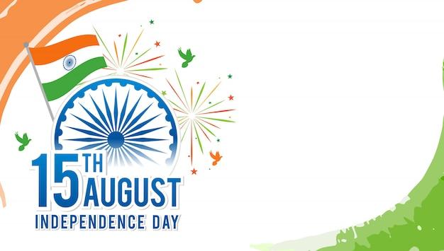 15 agosto, festa dell'indipendenza indiana con l'illustrazione di vettore dello spazio della copia