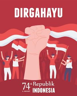 Giornata nazionale indonesiana di agosto