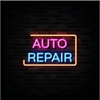 Insegne al neon di riparazione auto. insegna al neon del modello di progettazione