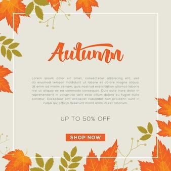 Sfondo autunno con foglie colorate per lo shopping in vendita