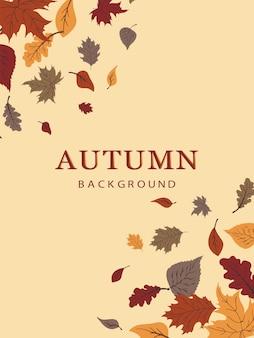 Sfondo autunnale con foglie. può essere utilizzato per poster, banner, volantini, inviti, siti web o cartoline. illustrazione vettoriale