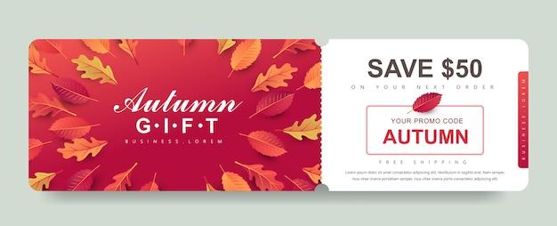 Priorità bassa della bandiera del buono di promozione del regalo di autunno. buono d'autunno elegante.